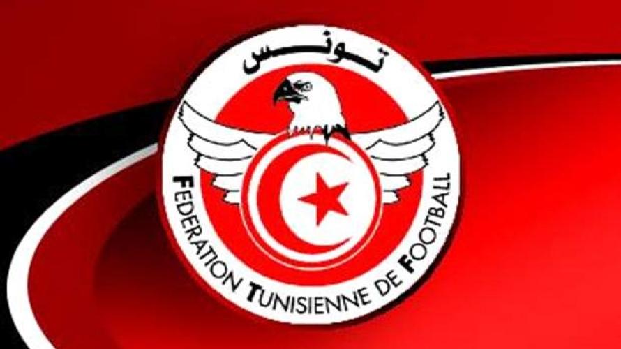 المنتخب التونسي في طريق مفتوح للترشح