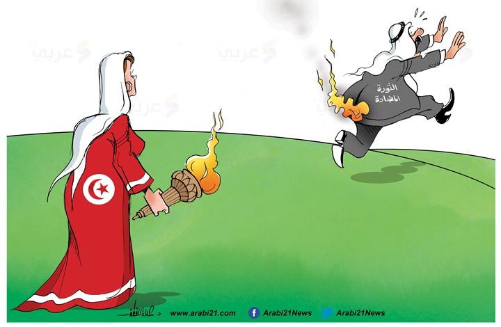تونس الثورة تلاحق الثورة المضادة