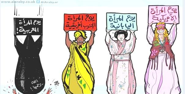 يوم المرأة العالمي  في الثامن من مارس آذار  من كل عام