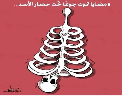 مضايا تموت جوعا تحت حصار الأسد