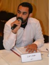 التغيير عند الأستاذ عبد السلام ياسين:  مفهومه ، مرجعيته ومقوماته ، شروطه وعوائقه