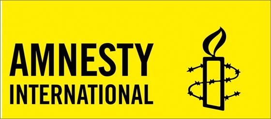 منظّمة العفو الدولية تؤكّد وجود تعذيب واعتقالات تعسّفية في تونس وتعبّر عن قلقها إزاء التصاعد الكبير لاستخدام أساليب وحشية