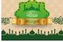 تحديد بداية شهري رمضان وشوال 1438-2017