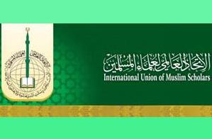 اتحاد علماء المسلمين يحذر من نقل سفارة أميركا للقدس
