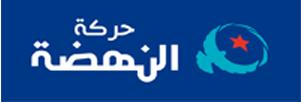 بيان: النهضة تندد بالجريمة البشعة في حق الشعب السوري وتضع المجتمع الدولي امام مسؤولياته
