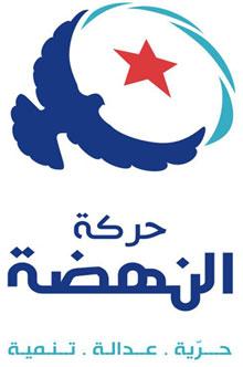 بيان حركة النهضة حول اغتيال الشهيد محمد الزواري