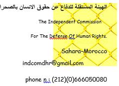 الهيئة المستقلة للدفاع عن حقوق الإنسان بالصحراء تصدر ييانا تنديديا بالتصريحات المستفزة للأمين العام للأمم المتحدة