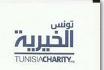 بيان حول تصريحات وزير العلاقة مع المجتمع المدني: