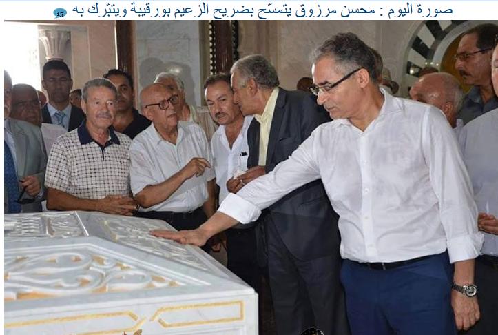 محسن مرزوق يزور ضريح بورقيبة